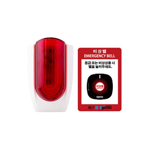 Đèn báo động không dây SLL300