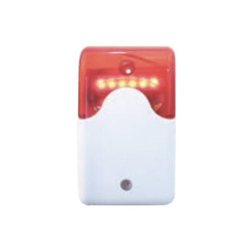 đèn báo hành lang SRL-200