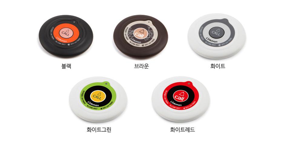 giới thiệu về nút chuông gọi phục vụ lm-t900n