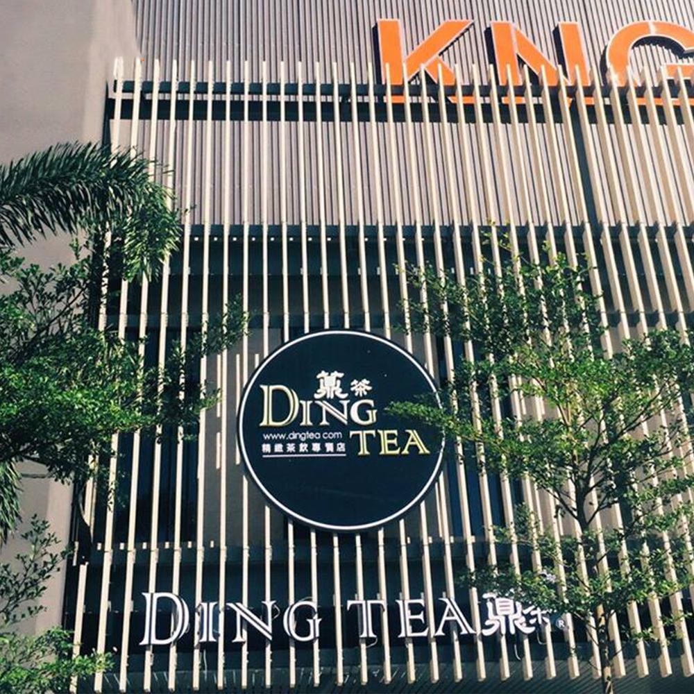 LẮP ĐẶT THẺ RUNG TỰ PHỤC VỤ GP-200R CHO CỬA HÀNG DING TEA PHÚ MỸ The-rung-phuc-vu
