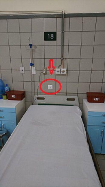 Lợi ích hiệu quả của chuông gọi y tá không dây lắp đặt tại bệnh viện Bạch Mai Nhan-xet-cua-chi-tra-ve-he-thong-chuong-goi-y-ta-khong-day-tai-benh-vien-bach-mai-2