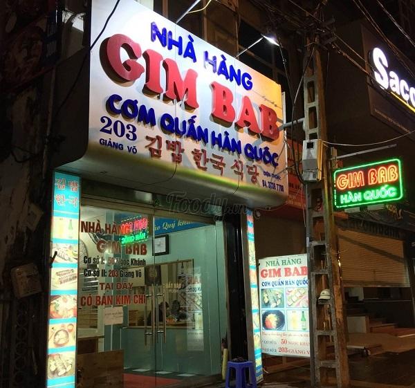phía ngoài nhà hàng Gim Bab