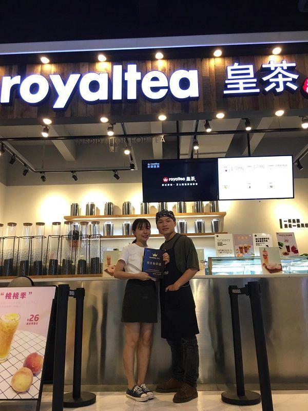 thẻ báo rung lấy đồ uống tại Royaltea Thanh Hóa